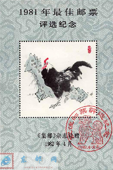 http://www.e-stamps.cn/upload/2010/05/18/200863019446143.jpg/190x220_Min