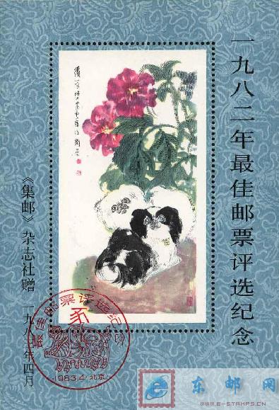 http://www.e-stamps.cn/upload/2010/05/18/2008630205883989.jpg/190x220_Min