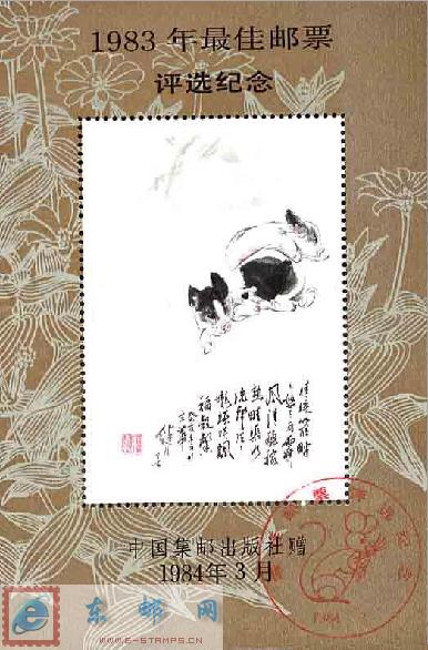 http://www.e-stamps.cn/upload/2010/05/18/2008630224824478.jpg/190x220_Min