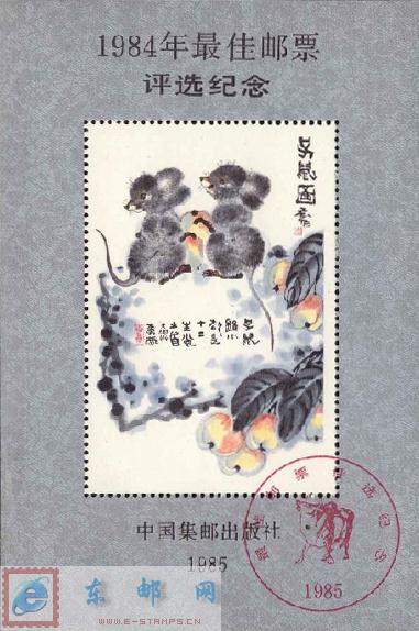 http://www.e-stamps.cn/upload/2010/05/18/2008630244787457.jpg/190x220_Min