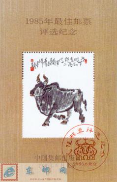 http://www.e-stamps.cn/upload/2010/05/18/2008630264095956.jpg/190x220_Min