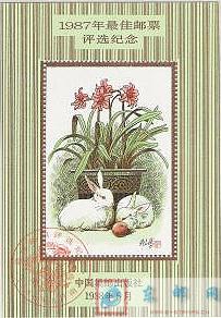 http://www.e-stamps.cn/upload/2010/05/18/2008630302439650.jpg/190x220_Min