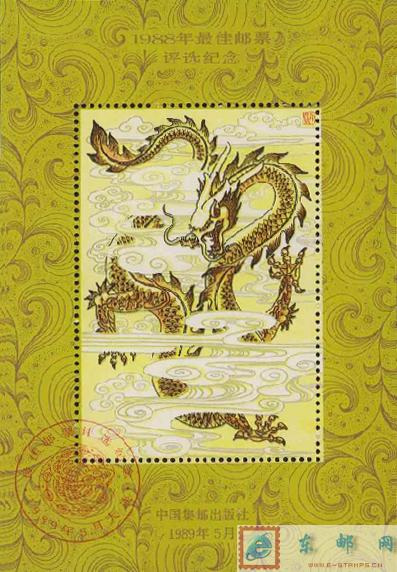 http://www.e-stamps.cn/upload/2010/05/18/2008630321633650.jpg/190x220_Min