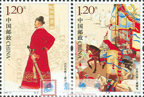 http://www.e-stamps.cn/upload/2010/05/18/200872237875500.jpg/190x220_Min