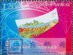 http://www.e-stamps.cn/upload/2010/05/18/20088281522750326.jpg/190x220_Min