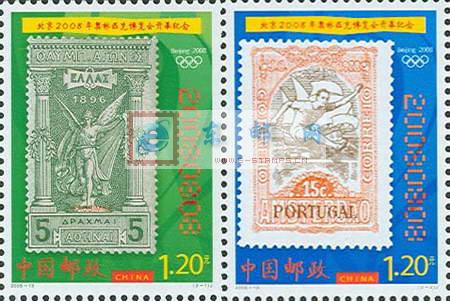 http://www.e-stamps.cn/upload/2010/05/18/20088281530585034.jpg/190x220_Min