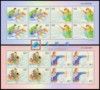 http://www.e-stamps.cn/upload/2010/05/18/200910131464885806.jpg/190x220_Min