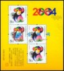 http://www.e-stamps.cn/upload/2010/05/18/200910141493217279.jpg/130x160_Min