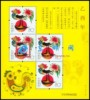 http://www.e-stamps.cn/upload/2010/05/18/200910161225182628.jpg/190x220_Min