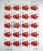 http://www.e-stamps.cn/upload/2010/05/18/200911251751247482.jpg/190x220_Min