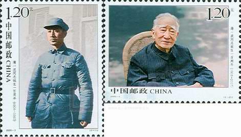 http://www.e-stamps.cn/upload/2010/05/18/200911610464563862.jpg/190x220_Min