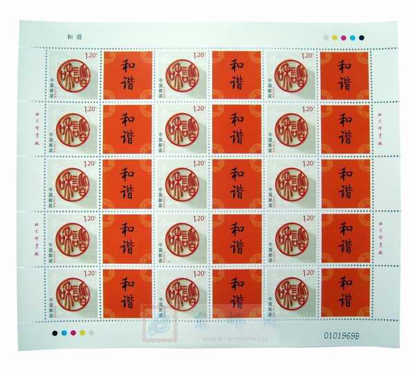 http://www.e-stamps.cn/upload/2010/05/18/20091510234181291.jpg/190x220_Min