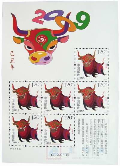 http://www.e-stamps.cn/upload/2010/05/18/200921110354117469.jpg/190x220_Min