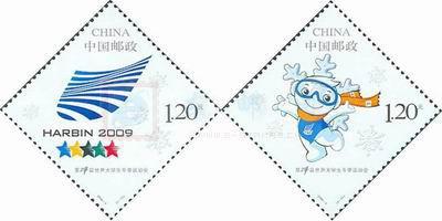 http://www.e-stamps.cn/upload/2010/05/18/20092200141739392.jpg/190x220_Min