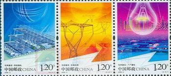 http://www.e-stamps.cn/upload/2010/05/18/20092200165037096.jpg/190x220_Min
