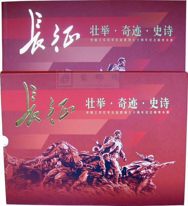 http://www.e-stamps.cn/upload/2010/05/18/20093261182247585.jpg/190x220_Min
