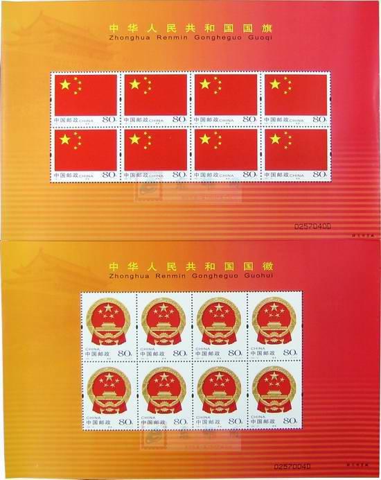 http://www.e-stamps.cn/upload/2010/05/18/20093282543278415.jpg/190x220_Min