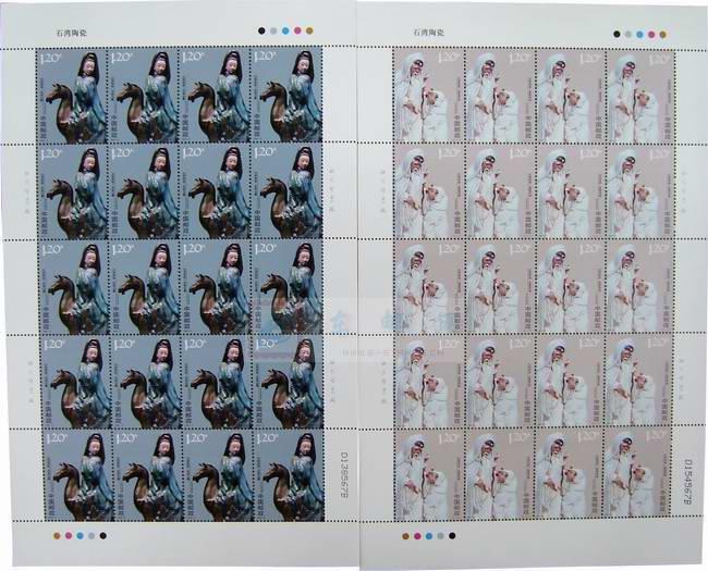 http://www.e-stamps.cn/upload/2010/05/18/20093291003832454.jpg/190x220_Min