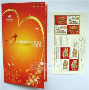 2009-2 漳州木版年画兑奖小版(纸质)不带邮折