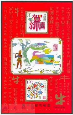 http://www.e-stamps.cn/upload/2010/05/18/2009381743473466.jpg/190x220_Min
