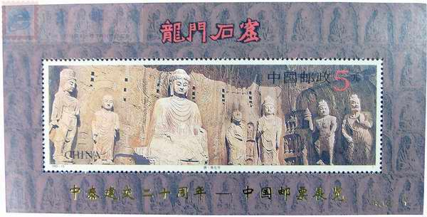 http://www.e-stamps.cn/upload/2010/05/18/20094191382668830.jpg/190x220_Min