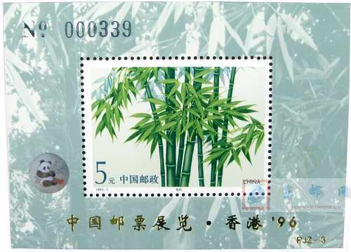 http://www.e-stamps.cn/upload/2010/05/18/20094191422178684.jpg/190x220_Min