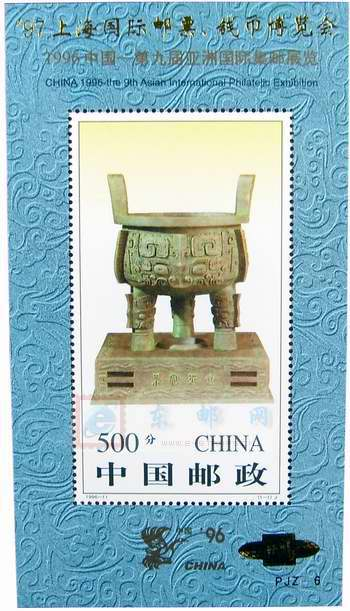 http://www.e-stamps.cn/upload/2010/05/18/20094191504422408.jpg/190x220_Min