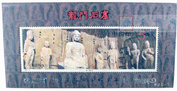 http://www.e-stamps.cn/upload/2010/05/18/20094191524915837.jpg/190x220_Min