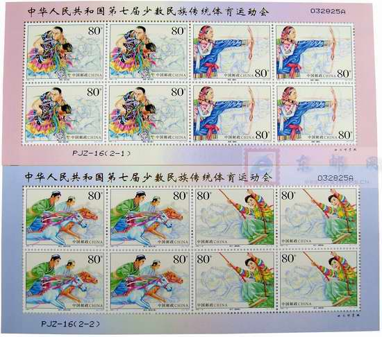 http://www.e-stamps.cn/upload/2010/05/18/20094191650544786.jpg/190x220_Min