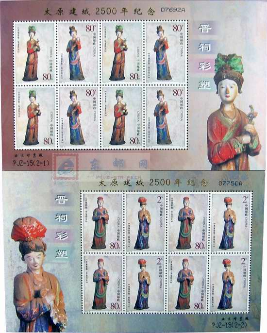 http://www.e-stamps.cn/upload/2010/05/18/2009419282130946.jpg/190x220_Min