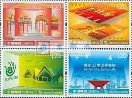 http://www.e-stamps.cn/upload/2010/05/18/200943016402521135.jpg/190x220_Min