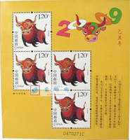http://www.e-stamps.cn/upload/2010/05/18/20095315115488749.jpg/190x220_Min