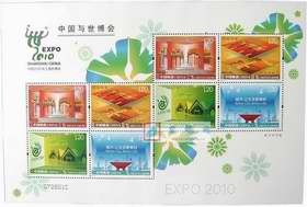http://www.e-stamps.cn/upload/2010/05/18/2009531585388359.jpg/190x220_Min