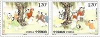 http://www.e-stamps.cn/upload/2010/06/02/2226547331.jpg/190x220_Min