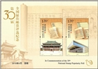http://www.e-stamps.cn/upload/2010/06/22/1751109498.jpg/190x220_Min