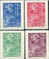 http://www.e-stamps.cn/upload/2010/07/13/1630441906.jpg/190x220_Min
