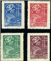 http://www.e-stamps.cn/upload/2010/07/13/1631567591.jpg/190x220_Min