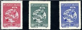http://www.e-stamps.cn/upload/2010/07/13/1637579155.jpg/190x220_Min