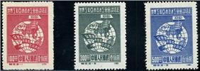 http://www.e-stamps.cn/upload/2010/07/13/1639161234.jpg/190x220_Min