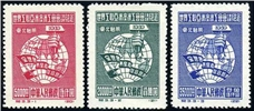 http://www.e-stamps.cn/upload/2010/07/13/1640208417.jpg/190x220_Min