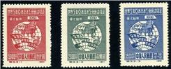 http://www.e-stamps.cn/upload/2010/07/13/1643251581.jpg/190x220_Min