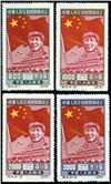 http://www.e-stamps.cn/upload/2010/07/13/1646226797.jpg/190x220_Min