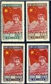 http://www.e-stamps.cn/upload/2010/07/13/1647236855.jpg/190x220_Min