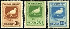 http://www.e-stamps.cn/upload/2010/07/13/1649423222.jpg/190x220_Min