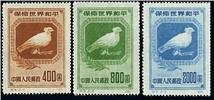 http://www.e-stamps.cn/upload/2010/07/13/1650449716.jpg/190x220_Min