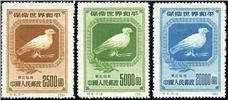 http://www.e-stamps.cn/upload/2010/07/13/2116135600.jpg/190x220_Min
