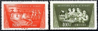 http://www.e-stamps.cn/upload/2010/07/14/2146176310.jpg/190x220_Min