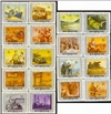 http://www.e-stamps.cn/upload/2010/07/14/2150308685.jpg/190x220_Min