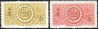 http://www.e-stamps.cn/upload/2010/07/14/2155263604.jpg/190x220_Min