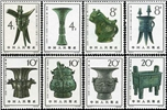 http://www.e-stamps.cn/upload/2010/07/14/2355538468.jpg/130x160_Min